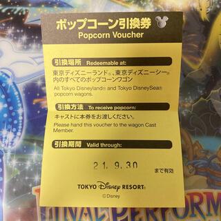 ディズニー(Disney)のディズニー ポップコーンチケット(フード/ドリンク券)
