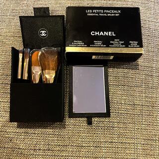 CHANEL - CHANEL PARIS