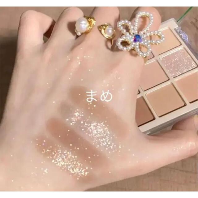 DIKALU 9色 アイシャドウ パレット ベージュ ブラウン novo #03 コスメ/美容のベースメイク/化粧品(アイシャドウ)の商品写真