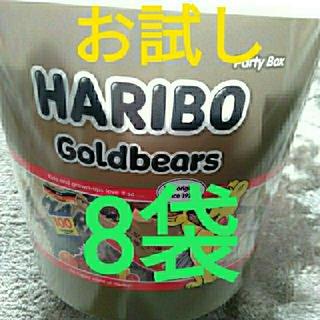 コストコ(コストコ)の☆ハリボー HARIBO ミニゴールデンベアグミ☆8袋☆(菓子/デザート)