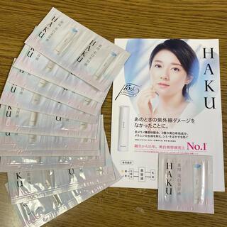 SHISEIDO (資生堂) - 資生堂HAKU 美白美容液 メラノフォーカスV