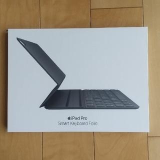 iPad - iPad Pro (11inch)  スマートキーボードフォリオ