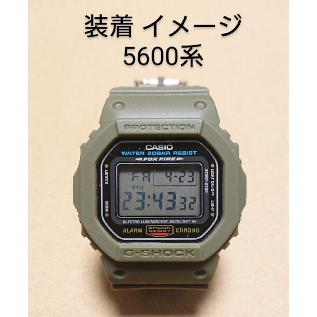 G-SHOCK 5600系 互換性 補修用 ベゼルベルトセット メンズの時計(ラバーベルト)の商品写真