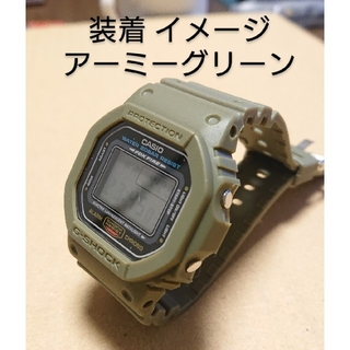 G-SHOCK 5600系 互換性 補修用 ベゼルベルトセット