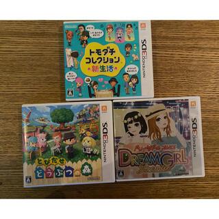 ニンテンドー3DS - 3DS カセット ソフト