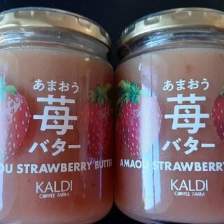 KALDI - あまおう苺バター