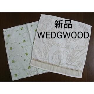 WEDGWOOD - ハンカチ レディース ウェッジウッド ブランド 新品 まとめ売り