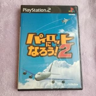 PlayStation2 - playstation2 パイロットになろう!2