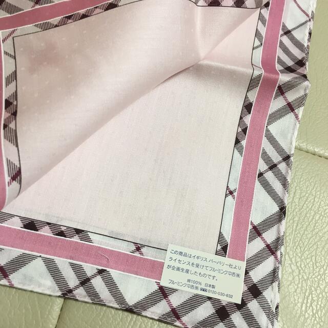 BURBERRY(バーバリー)のバーバリー BURBERRY◎大判 ハンカチ ピンクドット☆新品 レディースのファッション小物(ハンカチ)の商品写真