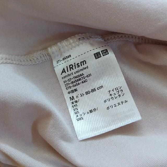 UNIQLO(ユニクロ)のUNIQLO エアリズム キャミソール 脇パッド付 2枚セット レディースの下着/アンダーウェア(その他)の商品写真