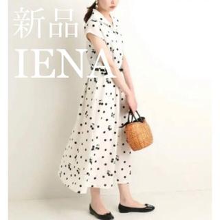 ANAYI - 【美品】イエナ さくらんぼ 水玉 ロングワンピース かわいい オールシーズン