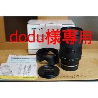 タムロン(TAMRON)のタムロン 28-200mm F/2.8-5.6 Di III +保護フィルター(レンズ(ズーム))