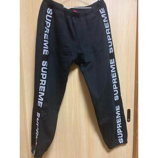 Supreme - supreme metallic Rib sweatpants