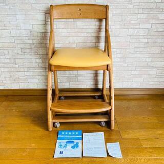 karimoku カリモク 家具 学習椅子 デスクチェア イエロー イス 子ども(デスクチェア)