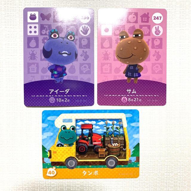 Nintendo Switch(ニンテンドースイッチ)のあつ森 amiibo エンタメ/ホビーのトレーディングカード(その他)の商品写真