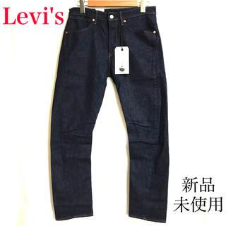 リーバイス(Levi's)の【新品 未使用】Levi's 502 デニムパンツ ジーンズ リーバイス(デニム/ジーンズ)