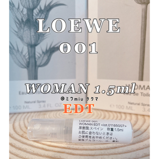 LOEWE - LOEWE 001 WOMAN  EDT オード トワレ ウーマン 1.5㎖
