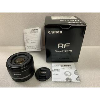 Canon - キヤノン RF50mm F1.8 STM極美品