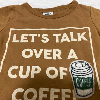 BREEZE - BREEZE カフェ コーヒー ロンT 120