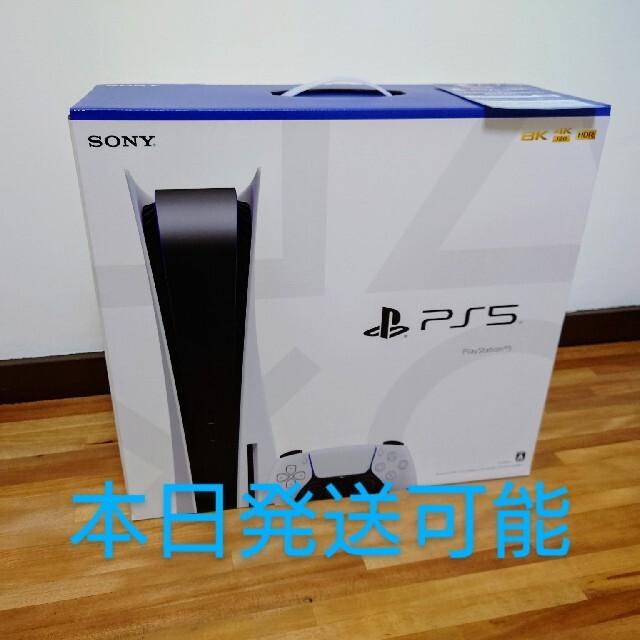 PlayStation(プレイステーション)のPS5 playstation5  プレイステーション5 新品未開封 エンタメ/ホビーのゲームソフト/ゲーム機本体(家庭用ゲーム機本体)の商品写真