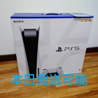 PlayStation - SONY PS5