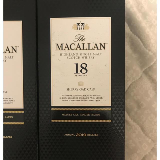 サントリー(サントリー)のマッカラン 18年 3本セット 2020 2本 2019 1本 食品/飲料/酒の酒(ウイスキー)の商品写真