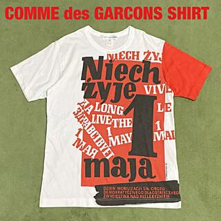 COMME des GARCONS - 【人気】COMME des GARCONS SHIRT 個性派Tシャツ