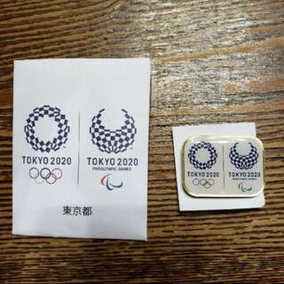 東京オリンピック2020 記念バッジ