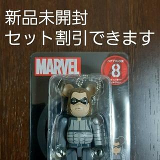 MARVEL - マーベルベアブリック ハッピーくじ 8.ウィンター・ソルジャー