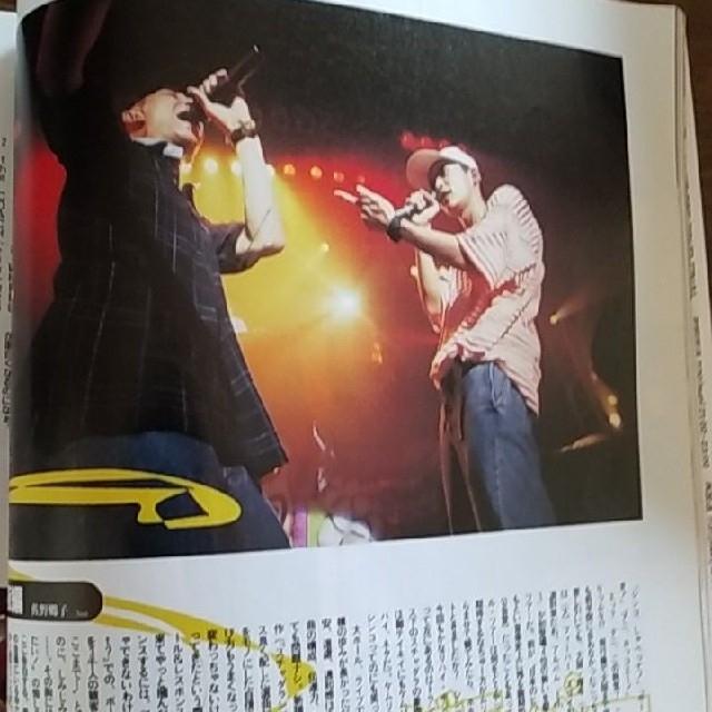 ROCK'N'ROLL ロックンロール 1995/07 エンタメ/ホビーの雑誌(音楽/芸能)の商品写真