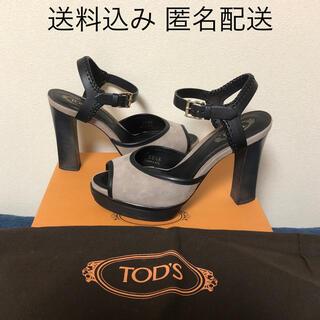 トッズ(TOD'S)のTOD'S オープントゥ サンダル 35 1/2 ブラック グレージュ 美品(サンダル)
