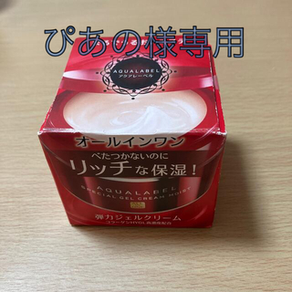 AQUALABEL - 資生堂 アクアレーベル スペシャルジェルクリーム モイスト(90g)