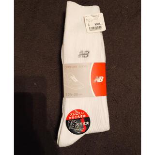 ニューバランス(New Balance)のニューバランス 靴下 値下げしました(ソックス)