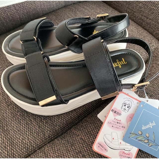 しまむら(シマムラ)のdearful プチプラのあや しまむらコラボ PAアツゾコケイリョウ サンダル レディースの靴/シューズ(サンダル)の商品写真