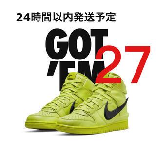 NIKE - AMBUSH  Nike Dunk High Flash Lime アンブッシュ