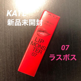 KATE - KATE ケイト リップモンスター 新品 送料込み