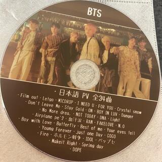 BTS 日本語 PV