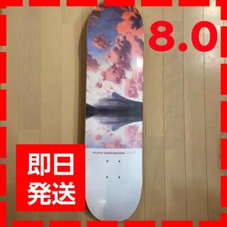 堀米雄斗 April  デッキ FUJI 8.0(スケートボード)