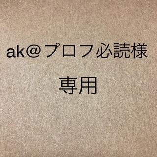 ポケモン - モンコレ マフォクシー