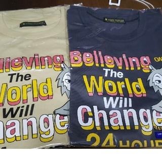 ジャニーズ(Johnny's)のりっつ様専用 24時間テレビ2021チャリティーTシャツL 2色セット キンプリ(Tシャツ(半袖/袖なし))