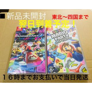 ニンテンドースイッチ(Nintendo Switch)の◾️専用出品◾️Switchソフト2台(家庭用ゲームソフト)
