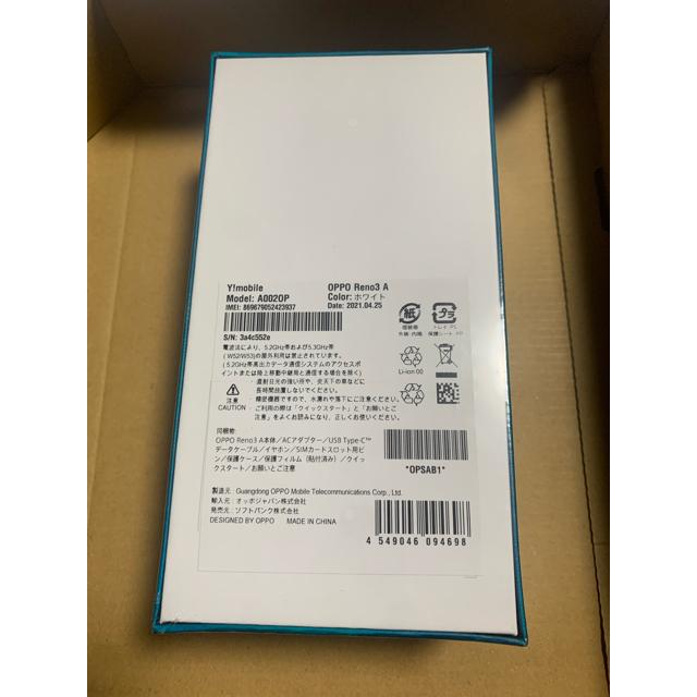 新品未開封 OPPO Reno3 A ホワイト A0020P スマホ/家電/カメラのスマートフォン/携帯電話(スマートフォン本体)の商品写真