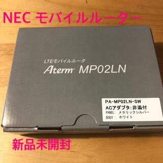 エヌイーシー(NEC)のNEC モバイルルーター  Aterm MP02LN メタリックシルバー(PC周辺機器)