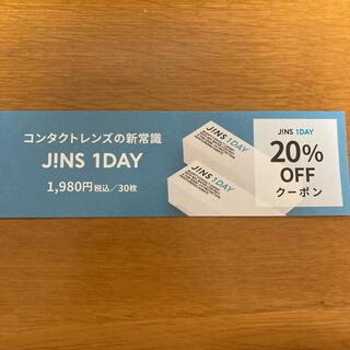 JINS - JINS ジンズ クーポン 割引券 1DAY 30枚 20%オフクーポン