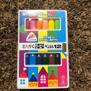 さんかくクーピーペンシル12色(色鉛筆)