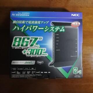 エヌイーシー(NEC)のNEC PA-WG1200HS4 Aterm WG1200HS4(PC周辺機器)