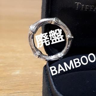Tiffany & Co. - リング・指輪・ティファニー・TIFFANY・TIFFANY&co.・バンブー・竹