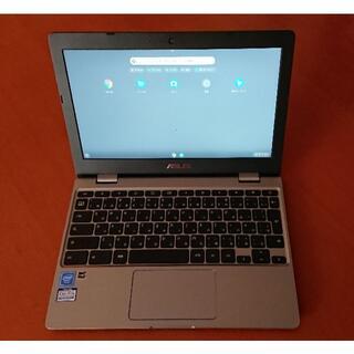 ASUS - 【使用僅・極美品】ASUS C223NA Chromebook クロームブック