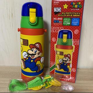 スーパーマリオ☆480ml 3D ロック付ワンプッシュダイレクトボトル(水筒)