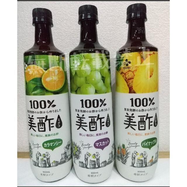 コストコ(コストコ)のコストコ 美酢 ミチョ 食品/飲料/酒の飲料(ソフトドリンク)の商品写真